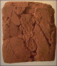 la plus vieille carte du monde 2500 av jc