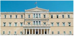 Grèce Parlement