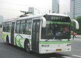 Bus électrique à supercondensateur