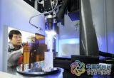 Etude de graphène pour supercondensateur