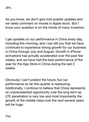 Cook email to Cramer