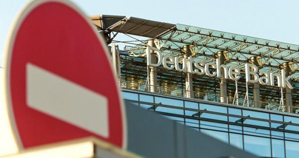 Siège du Deutsche Bank à Moscou