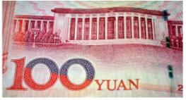 100 yuan