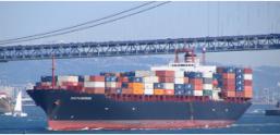 bateau container maritime transport