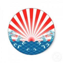 drapeau du japon nippon autocollant p217295602294757220envb3 400 300x300 Il était une fois au Japon, un portefeuille permanent anti déflation  (1/2)
